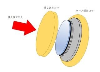 図解3.jpg