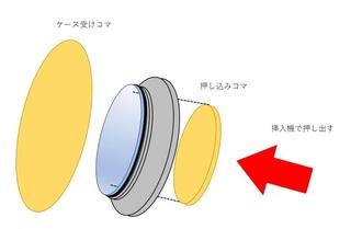 図解4.jpg