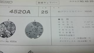 cal4520 - コピー.JPG