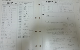 cal5256- - コピー.JPG