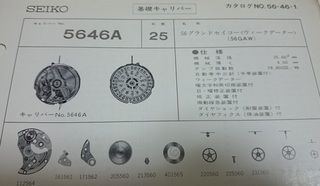 cal5646- - コピー.JPG