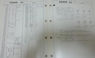 cal5646 - コピー.JPG