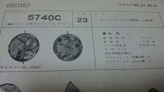 cal5740c - コピー.JPG